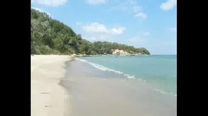 Красива България !