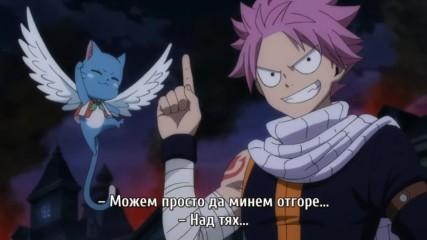 Fairy Tail S3 (2018) - 01 Бг суб [вградени] Перфектно Качество