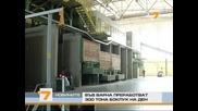 Във Варна преработват 300 тона боклук на ден