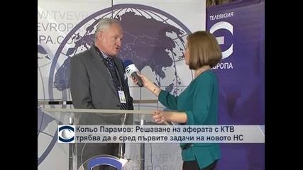 Кольо Парамов: Решаване на аферата с КТБ трябва да е сред първите задачи на новото НС