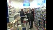Намаляват надценките на лекарствените продукти