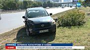 """Моторист загина при верижна катастрофа на """"Цариградско шосе"""""""
