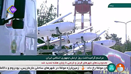 Iran: Drones, military equipment showcased at Tehran's National Army Day parade
