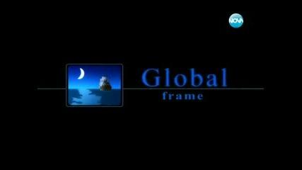 Господари на Ефира еп 1- 10.09.2012