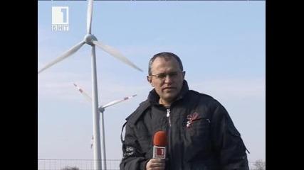 """"""" Енергията на бъдещето """""""