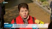 Липсата на средства изкарва туроператорите на протест