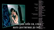 Превод Raaz 2 - Maahi ( Rock With Me )
