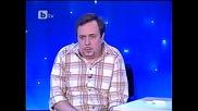 Комиците - Ахилесов изпит по История . . Много смях!!! :d