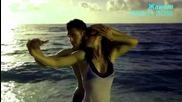 Обичай Ме Тази Вечер ❣️ Blue By Nature / За Първи Път С Бг. Превод За Vbox7