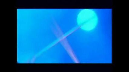 Б.т.р - Цвете от Луната