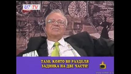 Господари На Ефира Най - Добрата Черта На Юлиан Вучков 7.07.2008