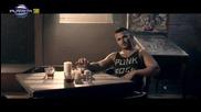 Галин - Един на брой | Официално видео