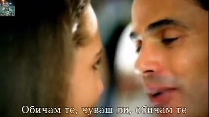 Обичам те, чуваш ли [превод] ~ Kostas Apergis S Agapao M Akous~