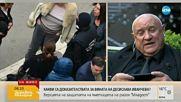 Адвокатът на Иванчева: Дюлгеров казва, че пуснал парите в кашон в колата на кметицата