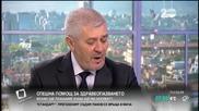 Д-р Ваньо Шарков: Децата в България умират повече отколкото в ЕС