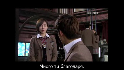 Dream High Епизод 8 (част 2) + bg subs
