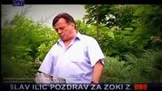 Halid Beslic - Okuj me care (hq) (bg sub)