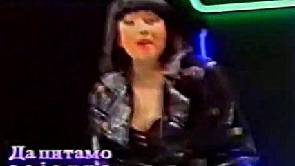 Biljana Jevtic ( 1991 ) - Pa to nije normalno