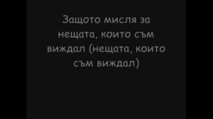 Превод! Taj - hero