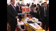 Формула 1 в София