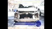 Четири автомобила изгоряха в Ямбол