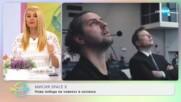 "Мисия Space X: Кико Дончев и Орлин Велев-двама българи, участвали в проекта - ""На кафе"" (01.06.2020)"