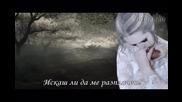 Повече От Колкото Мога Да Кажа - Лили Иванова (превод)