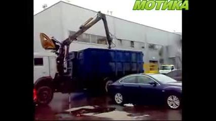Не трябва да се паркира на непозволени места