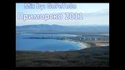 Гръцко микс - Моята любов (kapsoura) Retro Greek
