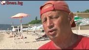 5d, ако няма нищо за гледане на евиния плаж