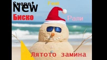 Биско Feat Ралица-лятото замина