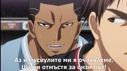 [easternspirit] Kuroko's Basketball 3 - 19 bg