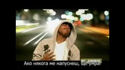 Chris Brown - With You [bg Subs]