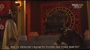 Легендата за четирите Бога на Краля - E06 част 3/4