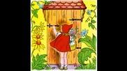 Приказка за Червената Шапчица