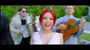 Elena feat. Glance - Mamma mia ( he's Italiano)