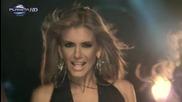 Анелия – Искам те, полудявам / Официално видео - 720p