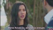 Черна любов Kara Sevda еп.6_1 Бг.суб.
