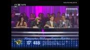 01.11.09 Vip Dance - танцът на Николета и Нед