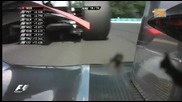 Пълен Хаос във бокса F1 Унгария Гп