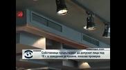 Собственици продължават да допускат лица под 18 години в заведения за пушене, показва проверка