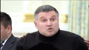 Скандал, псувни и бой с чаши Михаил Саакашвили vs Арсен Аваков