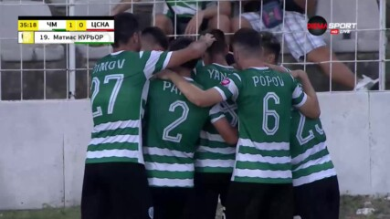 Черно море - ЦСКА 1:0 /първо полувреме/
