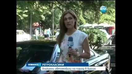 В Бургас започна първият за годината ретро парад на автомобили - Новините на Нова