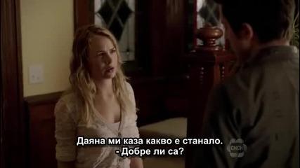 Тайният кръг Сезон 1 Епизод 1 (част 3/3) + Бг Превод