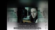 2. Paramore - Decode [twilight Soundtrack превод]