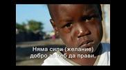 Sasa Matic - A ti si izabrala njega (превод)