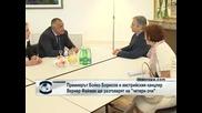 Премиерът Борисов се среща с австрийския канцлер Вернер Файман