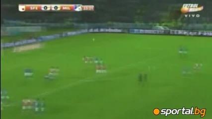 Нарушение за 15 мача наказание в Колумбия