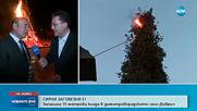 На Сирни Заговезни: Палят 13-метрова клада в димитровградско село